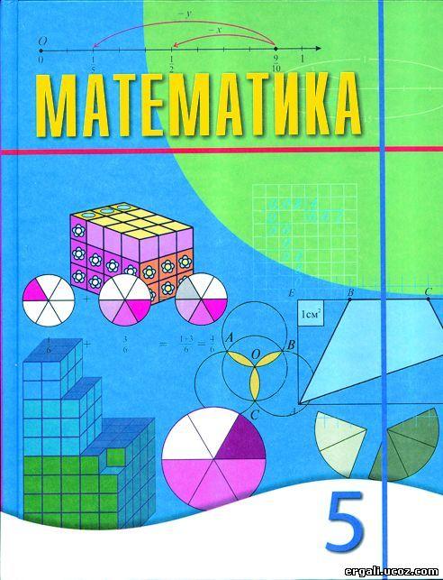 - калининград : балтийский федеральный университет им иммануила канта, 2010 - математические методы защиты